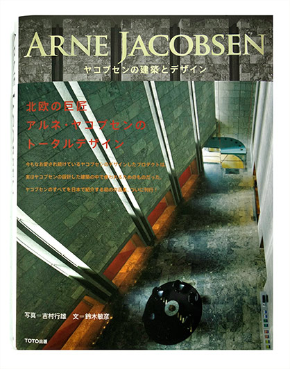jacobsen-book1