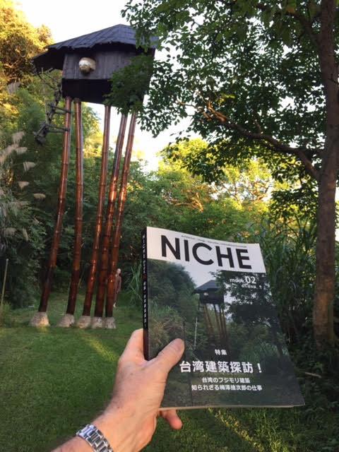 niche-taiwan