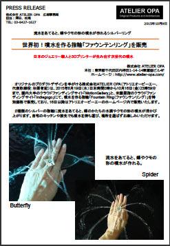 pdf-mini1