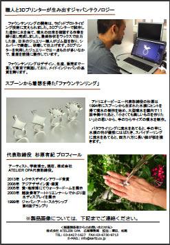 pdf-mini2