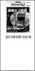 md-magazine3