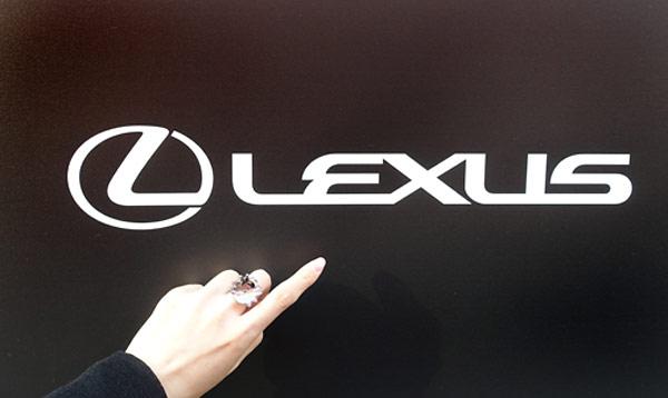lexus2016