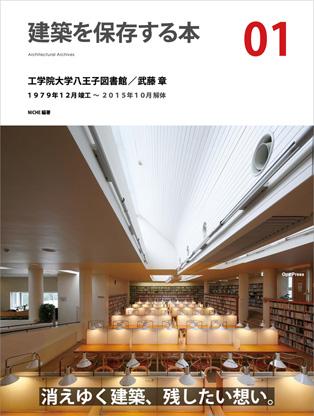 library-book-hyoushi_mini