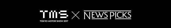 tms-newspicks